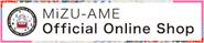 MIZU-AMEオフィシャルオンラインショップ